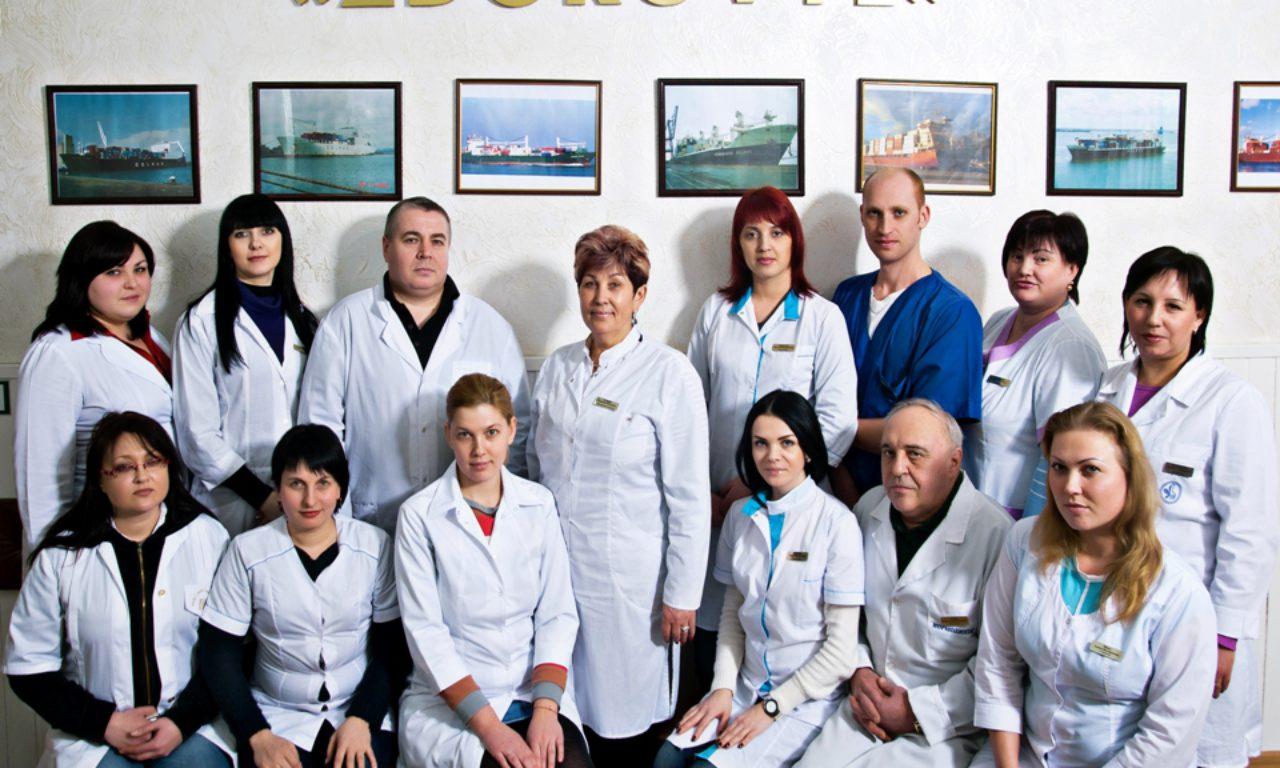 Диагностический центр «Здоровье»