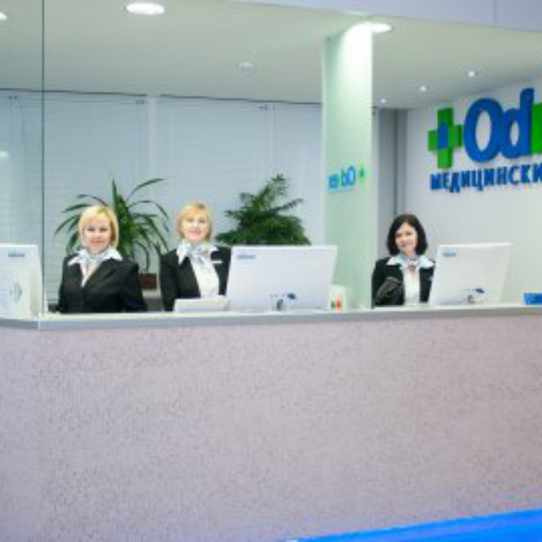 Медицинский центр «Odrex»